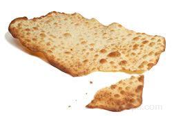 pizza rustico bread Glossary Term