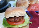 Grilled Beef and Pork Burgers Recipe