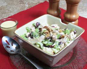 Chicken Pecan Salad with Craisins