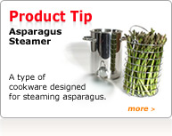 Product Tip - Asparagus Steamer