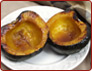 Glazed Acorn Squash Recipe