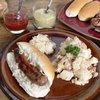 Grilled Bratwurst with Onion and Beer